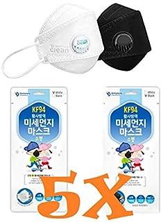 Lot of 5 KF94 Protective Fliter face mask Kids Mask Age 4-15 Old Mask Made in Korea Individual Packs (Black)