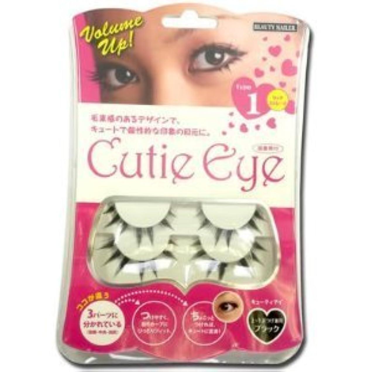 従うヒゲクジラ怖い【つけまつげ】 キューティアイ (Cutie Eye) CEY-1 リッチストレート