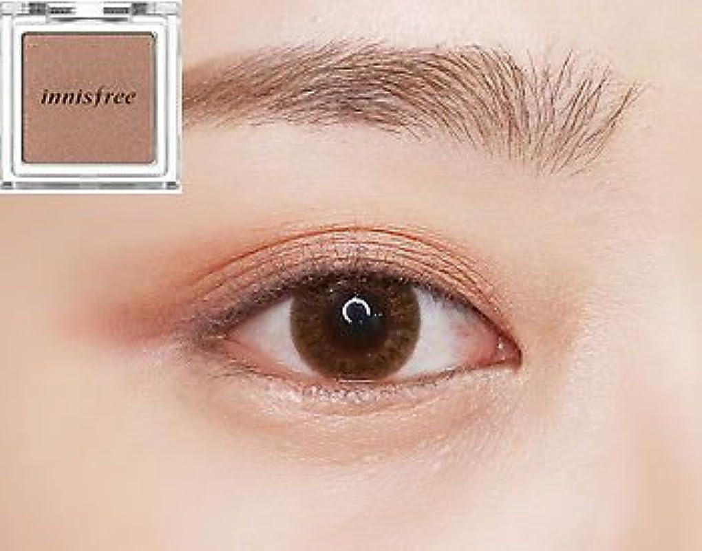 重々しい鋸歯状アテンダント[イニスフリー] innisfree [マイ パレット マイ アイシャドウ (シマ一) 39カラー] MY PALETTE My Eyeshadow (Shimmer) 39 Shades [海外直送品] (シマ一 #04)