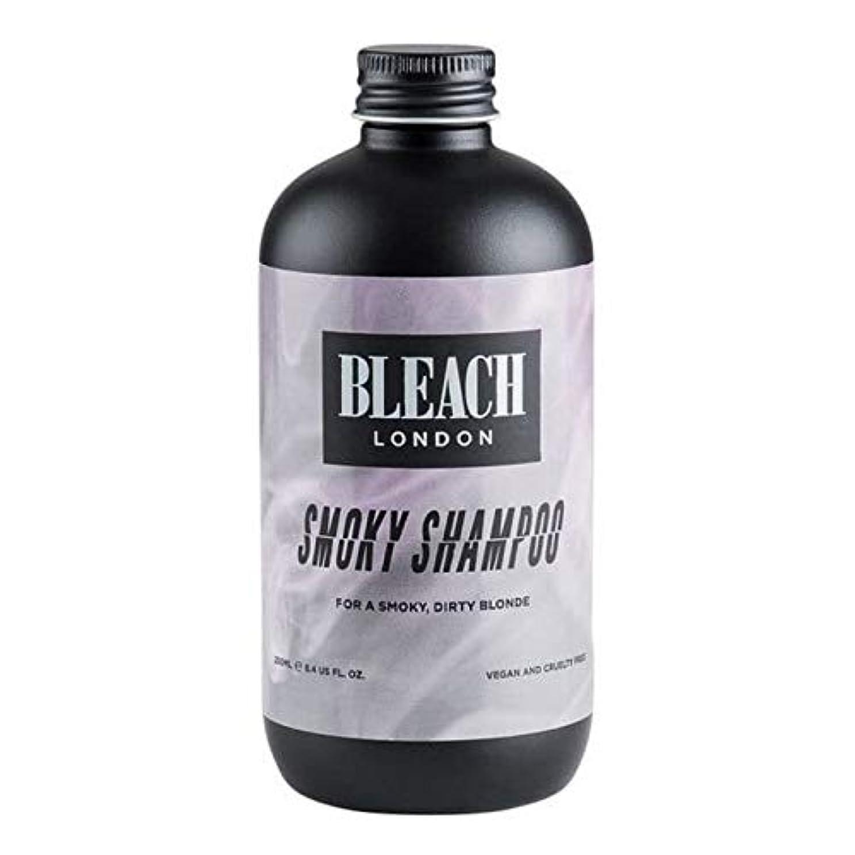 ゴネリルトンネル前部[Bleach London ] 漂白ロンドンスモーキーシャンプー250Ml - Bleach London Smoky Shampoo 250ml [並行輸入品]