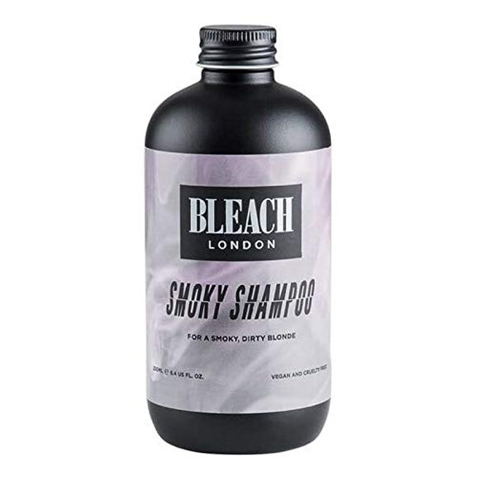 流用する才能のある辞任する[Bleach London ] 漂白ロンドンスモーキーシャンプー250Ml - Bleach London Smoky Shampoo 250ml [並行輸入品]