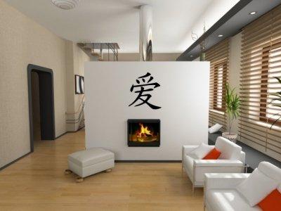 Wandtattoo China chinesische Zeichen für Liebe - Wandtatoo Zitate China Wandaufkleber ( 40x44cm)