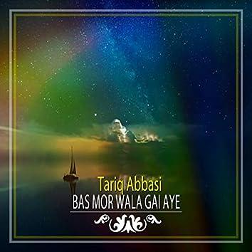 Bas Mor Wala Gai Aye - Single