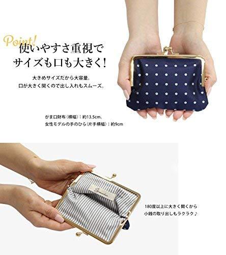 Grancreer(グランクレエ)『京都シルクがま口財布』