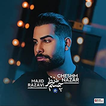 Cheshm Nazar