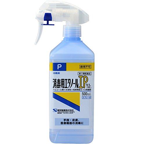 【第3類医薬品】消毒用エタノールIP「ケンエー」(スプレー式) 500mL