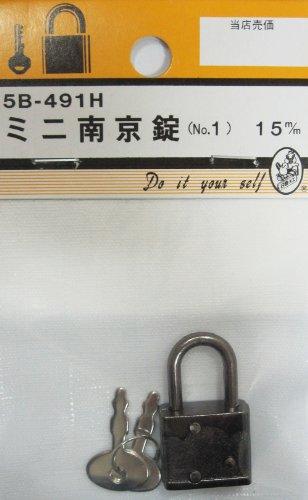 ビーバー(BEAVER) ミニ南京錠No.1 5B491H
