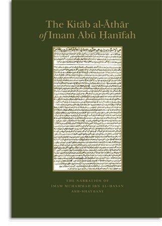 Kitab Al-Athar of Imam Abu Hanifah