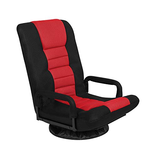 Swivel Gaming Floor Chair with Arms Back Support Adjustable Floor Sofa for Adults Teens Lazy Sofa...