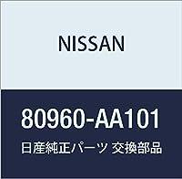 NISSAN (日産) 純正部品 フイニツシヤー パワー ウインドウ スイツチ フロント RH スカイライン 品番80960-AA101