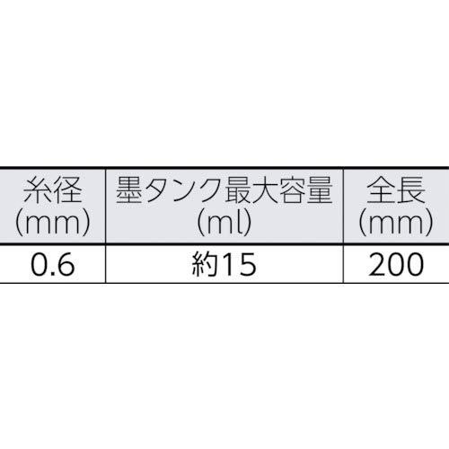 シンワ測定『ハンディ墨つぼProPlus自動巻(73280)』