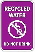 リサイクル水は安全標識を飲まないでくださいスズの金属標識道路標識看板屋外装飾注意標識