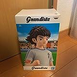 アミューズメント キャプテン翼 Grandista-OZORA TSUBASA- フィギュア 大空翼