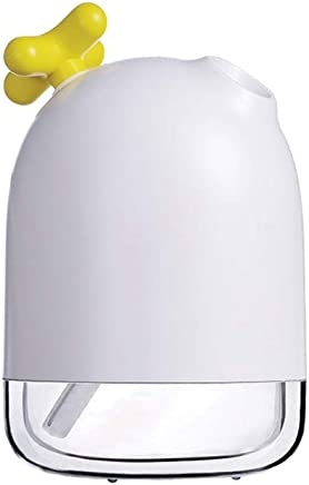 Corey 280ML加湿器テーブルアロマ加湿器超音波加湿器アロマディフューザー小型殺菌空気清浄機超静音LEDライト間接照明アンチドライ時間設定室内オフィス干渉花粉症対策 (Color : Yellow)