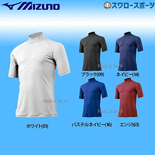 ミズノ 野球 アンダーシャツ 夏用 吸汗速乾 メンズ ゼロプラス ハイネック 半袖 ホワイト(01) M