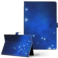 igcase HUAWEI MediaPad T2 8 Pro ファーウェイ SIM メディアパッド ブ タブレット 手帳型 タブレットケース タブレットカバー カバー レザー ケース 手帳タイプ フリップ ダイアリー 二つ折り 直接貼りつけタイプ 002924 ユニーク 空 星 夜空