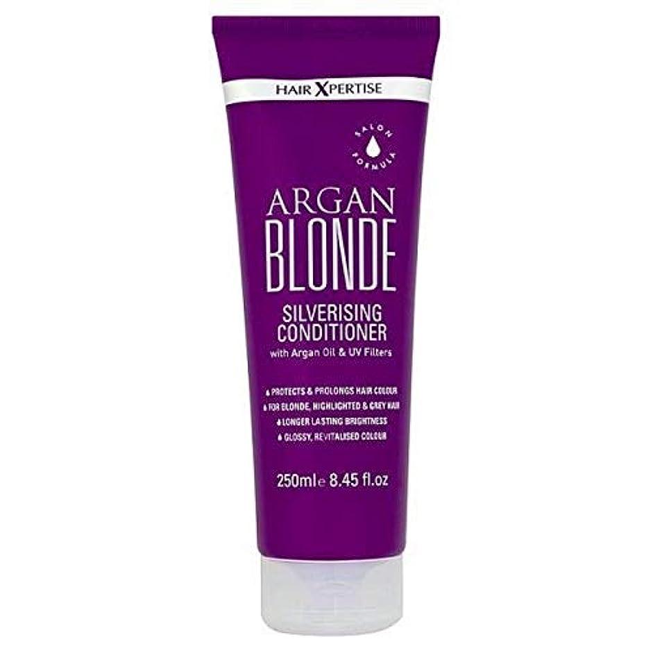 ペインカード混乱させる[Hair Xpertise] ヘアXpertiseのアルガンブロンドSilverisingコンディショナー250ミリリットル - Hair Xpertise Argan Blonde Silverising Conditioner 250ml [並行輸入品]