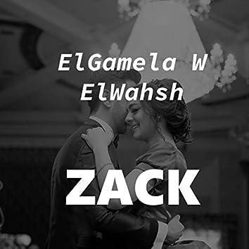 ElGamela W ElWahsh