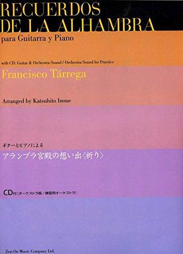 Recuerdos de la Alhambra: Gitarre und Klavier. Ausgabe mit CD.