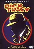 ディック・トレイシー[DVD]