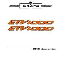 Danhomer アプリリア1000年ETV 1000オートバイ自転車燃料タンクステッカー反射防水クリエイティブステッカーヘルメットノートブックのロゴ (Color : Reflective orange)