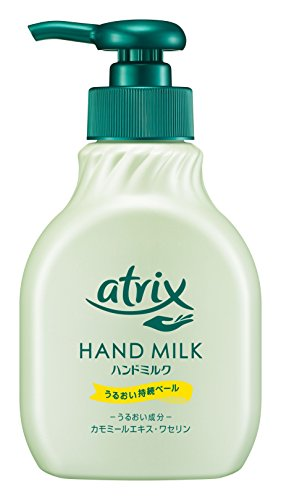 atrix アトリックス ハンドミルク
