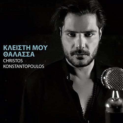Christos Konstantopoulos