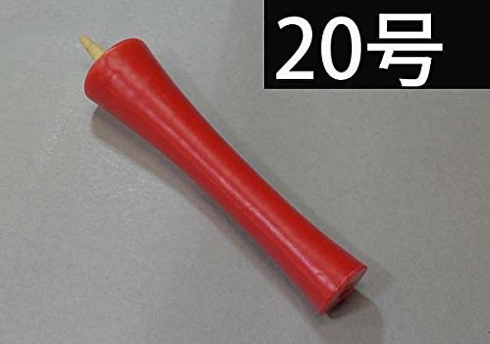 の間に半ば再生的和ろうそく 型和蝋燭 ローソク【朱】 イカリ 20号 朱色 6本入り 約17センチ 約3時間30分燃焼