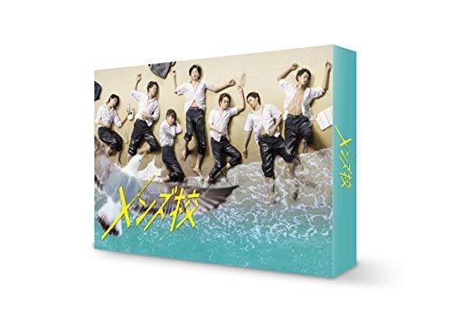 【Amazon.co.jp限定】メンズ校 DVD-BOX(キービジュアルB6クリアファイル(黒)付)