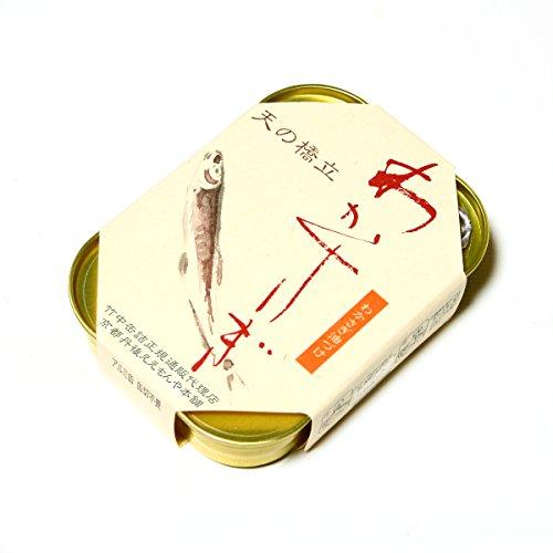 竹中缶詰 天の橋立 わかさぎ油づけ:25缶セット