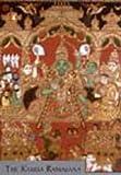 Kamba Ramayana - N.S. Jagannathan