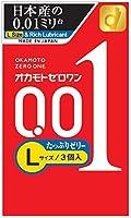 オカモト ゼロワン 0.01ミリ Lサイズたっぷりゼリー 3コ入×4個