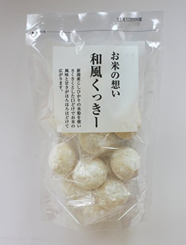 お米の想い 和風くっきー 12パッケージ