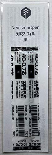 【正規品】Neo smartpen ネオスマートペン対応 替え芯 【スタンダードD-1タイプ】ペン芯 (ブラック)