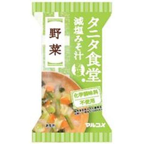 マルコメ フリーズドライ タニタ食堂監修 野菜 減塩 即席味噌汁 1食×10個