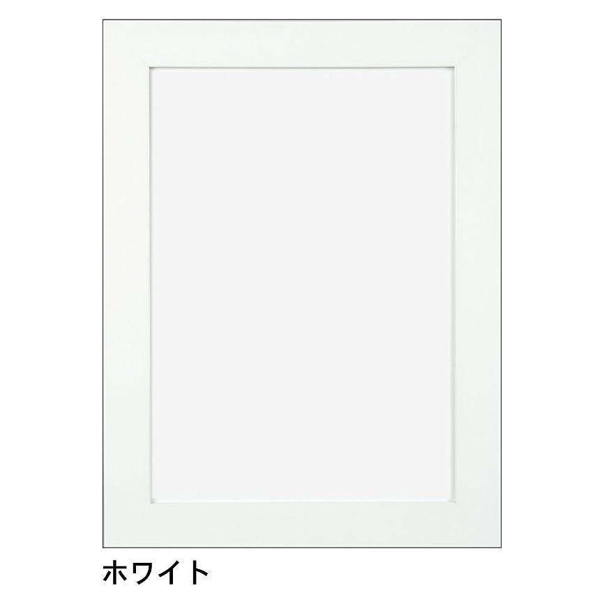 準備する見てバランスのとれたA.P.J. フラットパネル A4サイズ(210×297mm)ホワイト
