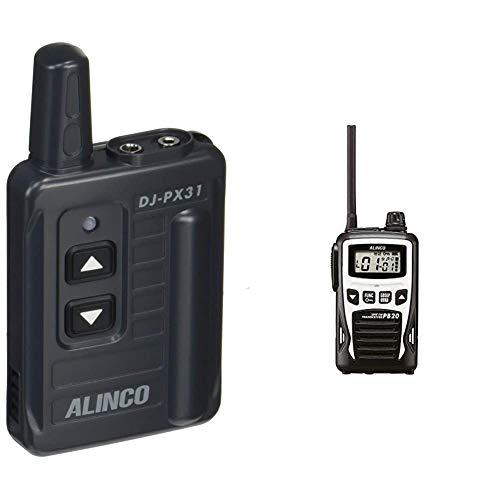 【セット買い】ALINCO(アルインコ) 特定小電力トランシーバー ブラック & 特定小電力トランシーバー ホワイト DJ-PB20W