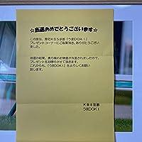 グランアレグリア 桜花賞 優勝パネル