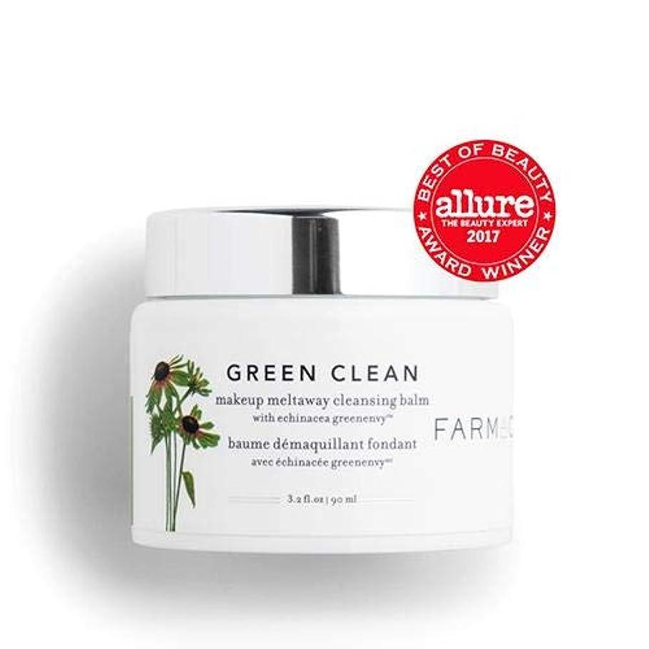 呼吸するただ不愉快にFARMACY Green Clean Cleansing Balm(90ml) ファーマシー クレンジングバーム