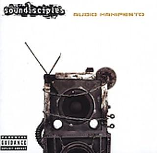 Audio Manifesto