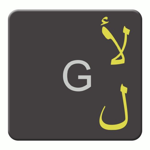 Hoopomania Arabische Tastaturaufkleber passend für Mac (Apple) und Neue Notebooks mit Tasten Mind. 14x14mm, transparent mit Schutzschicht in Gelb