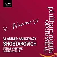 ショスタコーヴィチ:交響曲第5番《革命》