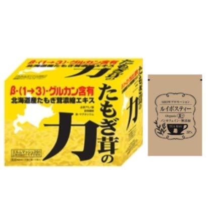 [セット品] スリービー たもぎ茸の力 1260ml(42ml × 30袋) × 1箱 + SHOWルイボスティー1袋