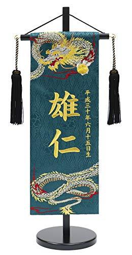 弓戸人形『名前旗(MR1514-6-2)』