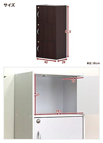 クロシオ『鍵付き3段ボックス』
