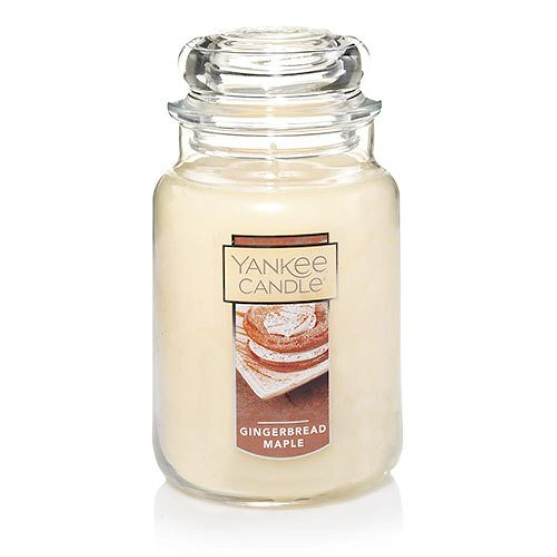 リーク憤るにはまってYankee Candle Gingerbread Maple Large Jar Candle、Festive香り