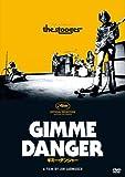ギミー・デンジャー [DVD] image