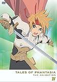 OVA テイルズ オブ ファンタジア THE ANIMATION 第4巻[DVD]