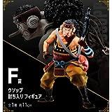 一番くじ ONE PIECE フィギュア ワンピース vol.100 Anniversary アニバーサリー F賞 ウソップ
