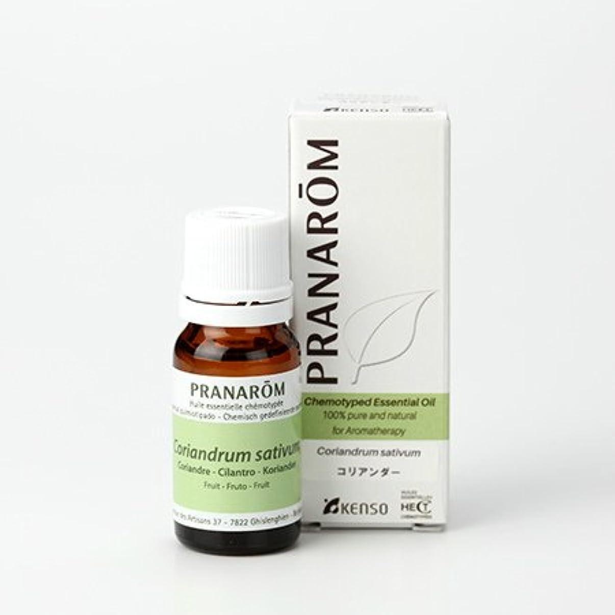 コーデリアサラダのみプラナロム コリアンダー 10ml (PRANAROM ケモタイプ精油)